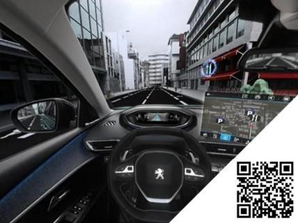 PEUGEOT-Assistenzsysteme-Tom-Tom-Echtzeit-3D-Navigationssystem