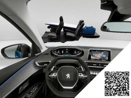 PEUGEOT-PEUGEOT-5008-SUV-Lademoglichkeiten-fur-lange-Objekte