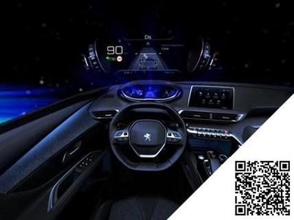 PEUGEOT-i-Cockpit_neu